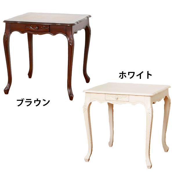 ダイニングテーブル【コモ ダイニングテーブル75 引出付】(ブラウン/ホワイト 92346/92347)正方形 収納付き