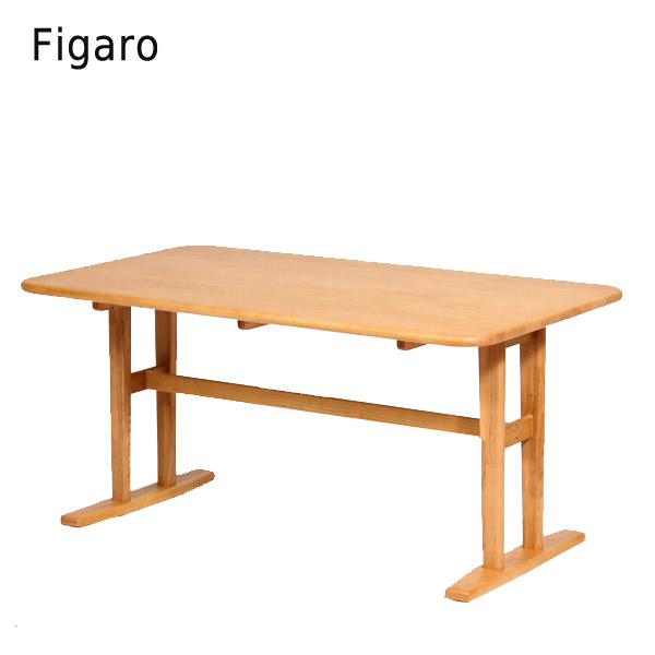 ダイニングテーブル 【Figaro フィガロ】150テーブル 幅150 食卓テーブル 食堂テーブル 木製 キッチンテーブル 北欧 おしゃれ