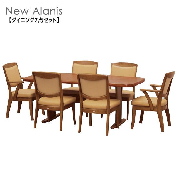 ダイニングセット【New Alanis ニューアラニス ダイニング7点セット】ラバーウッド無垢材 テーブル幅180