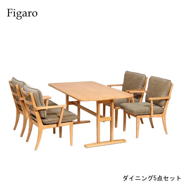 ダイニング5点セット【Figaro フィガロ】ダイニングテーブルセット 食卓セット キッチンセット 150テーブル チェア4脚 木製 北欧 おしゃれ