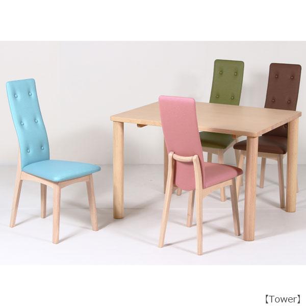 ダイニング5点セット 選べる張地【Towerタワー 5点セット(CH-A120テーブル/チェア×4)】キッチンテーブルセット 椅子4脚 木製 コンパクト