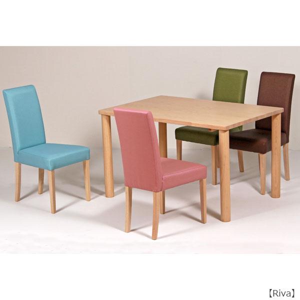 ダイニング5点セット【Riva リーバ】ダイニングテーブルセット 食卓セット キッチンセット CH-A120テーブル チェア4脚 木製 北欧 おしゃれ