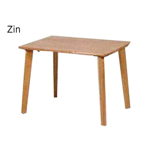 ダイニングテーブル 【Zin ジン】13070テーブル 幅130 食卓テーブル 食堂テーブル 木製 キッチンテーブル 北欧 おしゃれ
