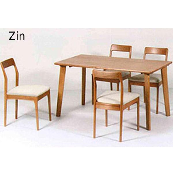 ダイニング5点セット【Zin ジン】ダイニングテーブルセット 食卓セット キッチンセット 13070テーブル チェア4脚 木製 北欧 おしゃれ
