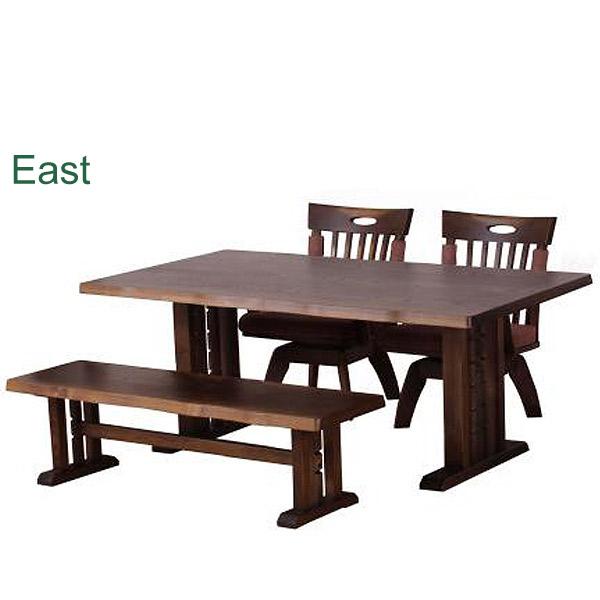 ダイニング4点セット【East イースト】ダイニングテーブルセット 食卓セット キッチンセット RY505 150テーブル チェア2脚 ベンチ アンティーク塗装 おしゃれ
