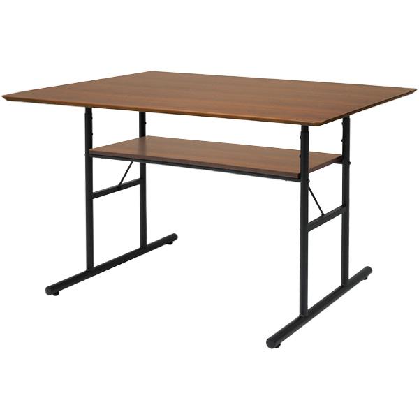 ダイニングテーブル幅120 【ANT-3049BR】【anthem LD Table】アンセム 天然木 食卓 シンプル ナチュラル モダン 高さ調整可能 収納 ウォールナット リビングテーブル スタイリッシュ