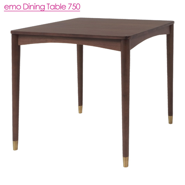 ダイニングテーブル幅75 【EMT-3057BRGL】【emo Dining Table 750】エモ 天然木 ウォールナット 食卓 シンプル ナチュラル モダン リビングテーブル 二人用