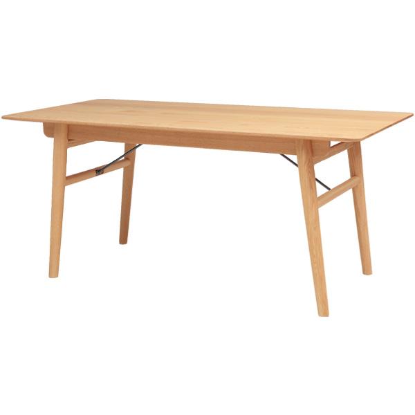 ダイニングテーブル幅160 【LFPT-3026NA】【LFP Dining Table 1600】ラ フォルム ピュア 食卓 シンプル ナチュラル おしゃれ