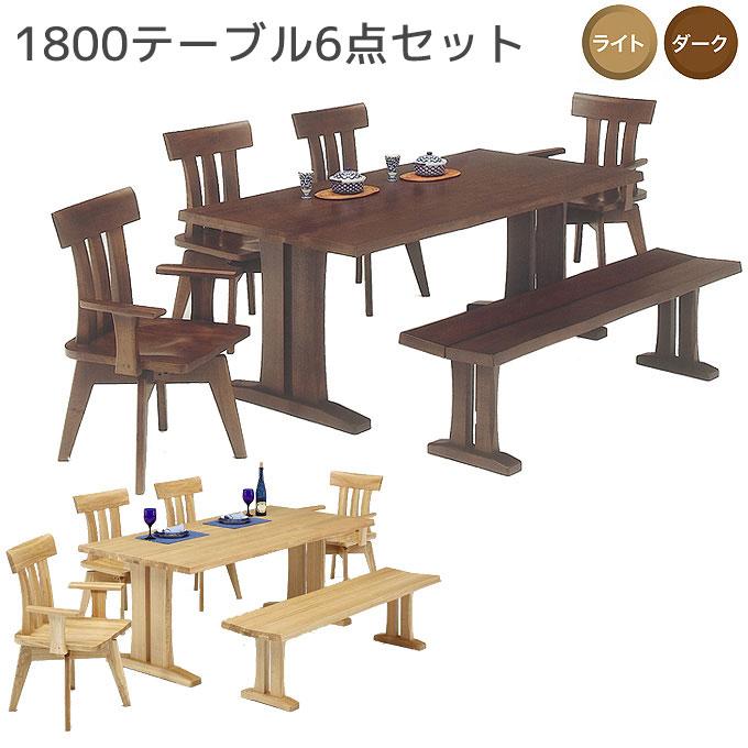 ダイニングセット【KOURIN 香林】1800(ライト/ダーク)テーブル6点セット 1800テーブル+肘付チェア×2+肘無チェア×2+1600ベンチ 松田家具
