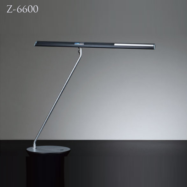 Z-6600 デスクライト LEDタイプ Z-LIGHT 山田照明