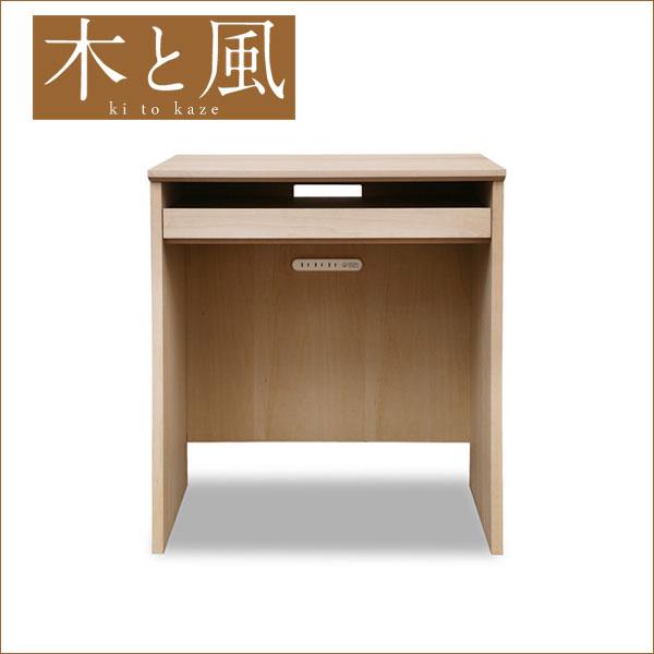 杉工場 国産 【木と風シリーズ】 PCデスク メープル 木の風合いを感じる家具 すぎこうじょう sugi 【送料無料】