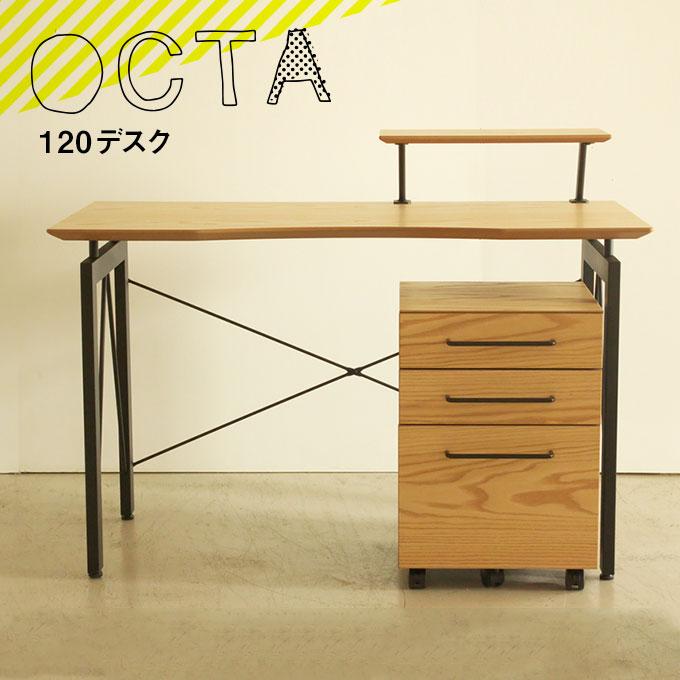 パソコンデスク PCデスク OCTA 120デスク ガトー2 オクタ 120cm 幅 デスクのみ シンプルモダン おしゃれ ナチュラル 机 カントリー 北欧調 オクタシリーズ 日本製