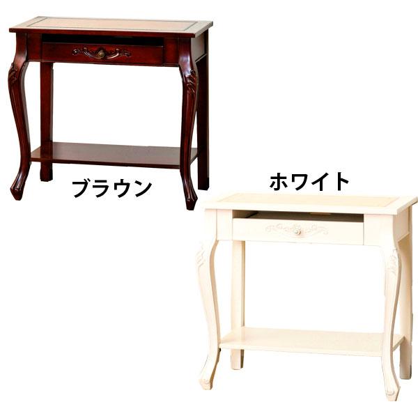 PCデスク【コモ コンピューターデスク】(ブラウン/ホワイト 92203/92206)木製