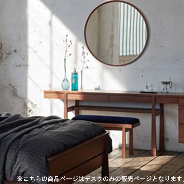 日本ベッド デスク【delphos(デルフォス)】 デスク/62262(ウォルナット)62263(バーガンディ)62264(グレー)机 テーブル