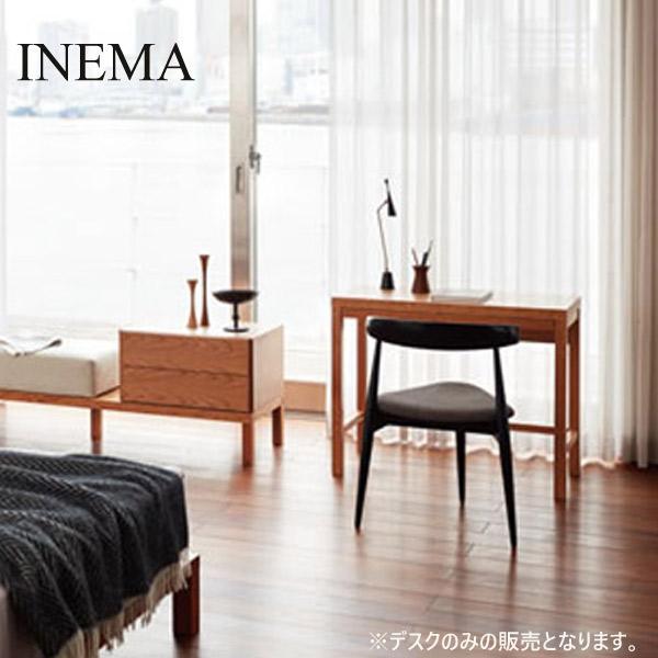 デスク【inema(イネマ)デスク】62249(ウォルナット)62248(ブラックチェリー)サイドデスク 机 日本ベッド