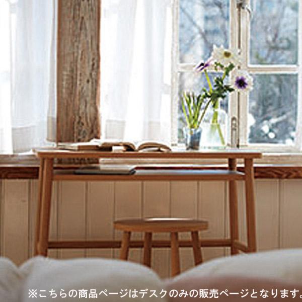 日本ベッド デスク【well(ウェル)】デスク/62256(ナチュラル)机 コンパクトテーブル ベッドサイドテーブル