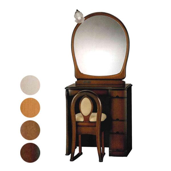 Casbal キャスバル【 キャスバル一面収納 】ドレッサー 鏡台 化粧台 イス付 幅70