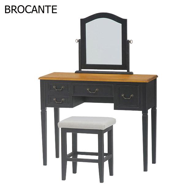 【お得なクーポン配布中★】ドレッサーセット ブロカント MD-5339BK-S 椅子付 化粧台 鏡台 シャビーテイスト 桐材 シンプル ブラック シック 黒 北欧風 ヨーロピアン おとな可愛い BROCANTEシリーズ