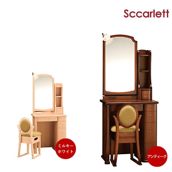 ドレッサー 【Scarlett スカーレット 一面収納】【送料無料】
