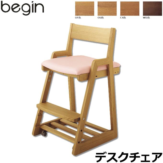 飛騨産業 学習チェア MB268R 学習椅子 木製チェア kotonoba begin osarai(レッドオーク) soffio morinokotoba 学机そうせき ひだ キツツキの机 【送料無料】