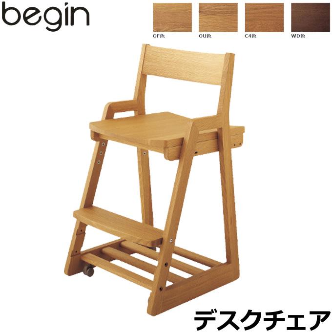 飛騨産業 学習チェア MB269R 木製チェア 学習椅子 kotonoba begin osarai(レッドオーク) soffio morinokotoba 学机そうせき ひだ キツツキの机 【送料無料】