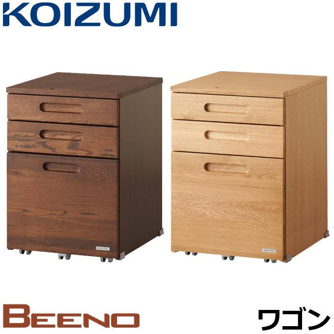 コイズミ 2020年度 学習机 ビーノ ワゴン 単品 BDW-065NS / BDW-165WT シンプル 学習デスク/勉強机 BEENO/koizumi