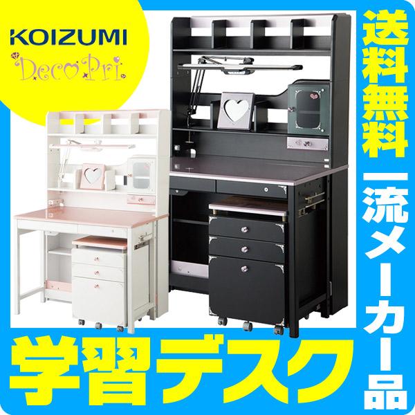 【購入特典付き】学習机 デコプリ ステップアップデスク ハイタイプ SDS-242PWPM / SDS-243BKRM 2018年度 デスクライト付き 学習デスク/組み換えデスク/DecoPri/koizumi