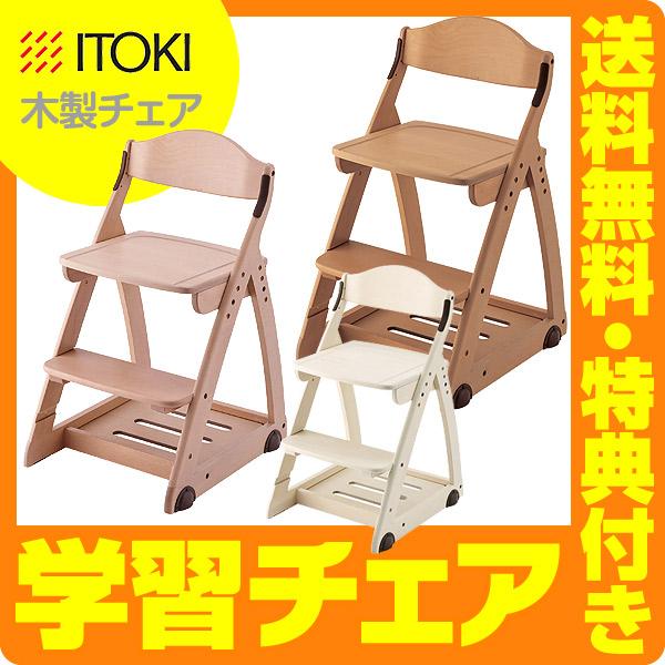 2018年度 イトーキ学習チェア 木製チェア(板座) KM48-01/KM48-02/KM48-08 木製椅子/木製イス/学習デスク椅子 学習イス 学習いす 天然木使用 ITOKI【送料無料】