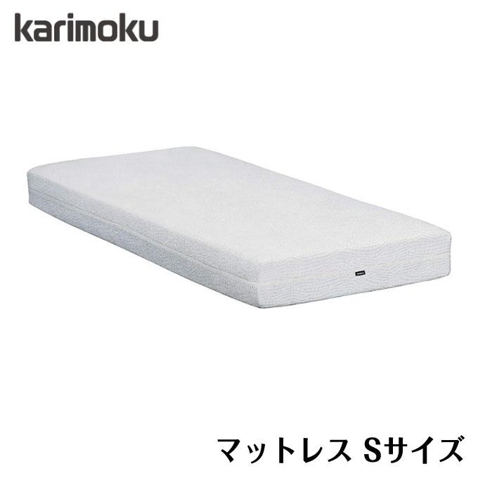 【カリモク】 マットレス NM30S4HO Sサイズ ベッド 寝具 幅105 ベッドフレーム karimoku