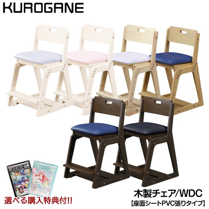 くろがね 2020年度 木製チェア WDC-18AWPK/WDC-20AWVL/WDC-20ANVL/WDC-20ANBU/WDC-20ADBU/WDC-20ADBK/WCB-20BKBK 座面シート張り 学習チェア/学習椅子/学習デスク/学習いす/木製チェア/木製イス/キャスター付 デスクチェア kurogane クロガネ