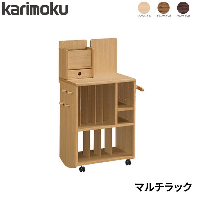 カリモク 国内生産 マルチラック リビングに最適 隠せる収納 裏側収納 SW0209ME/SW0209MH/SW0209MK ランドセル収納/ランドセルラック/リビング収納/ブックラック/収納ボックス/サポートラック/学習家具/収納家具 Common item karimoku