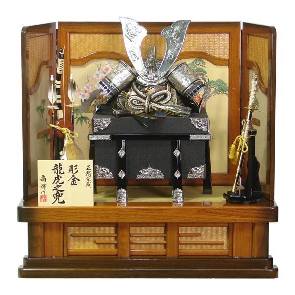 五月人形 兜飾り 【967】 【101TG16】 かぶと 端午の節句 5月人形 展示現品