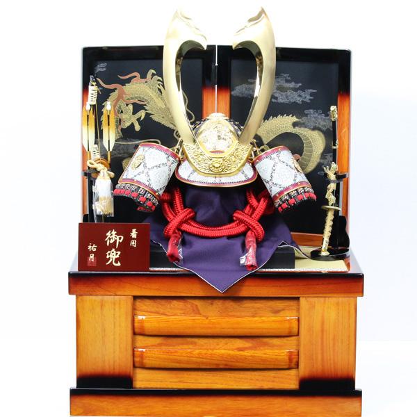 五月人形 コンパクト おしゃれ 収納飾り 兜収納飾り 着用兜 兜飾り 【110K51】 兜 かぶと 5月人形 初節句/展示現品