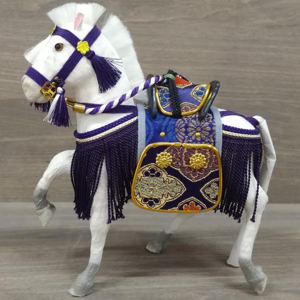 五月人形 飾り馬 コンパクト おしゃれ 端午の節句 初節句 男の子 お祝い 子供の日 こどもの日 【飾馬 出飾り 6号 紫 箱入】 数量限定
