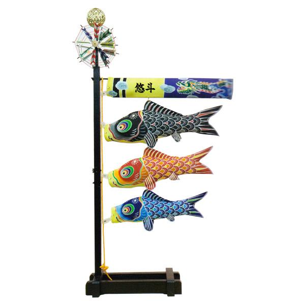 【鯉のぼり】【こいのぼり】【こいのぼり 室内】室内鯉のぼり (特中) 雲龍 飾り台付 ちりめん 鯉のぼり おしゃれ