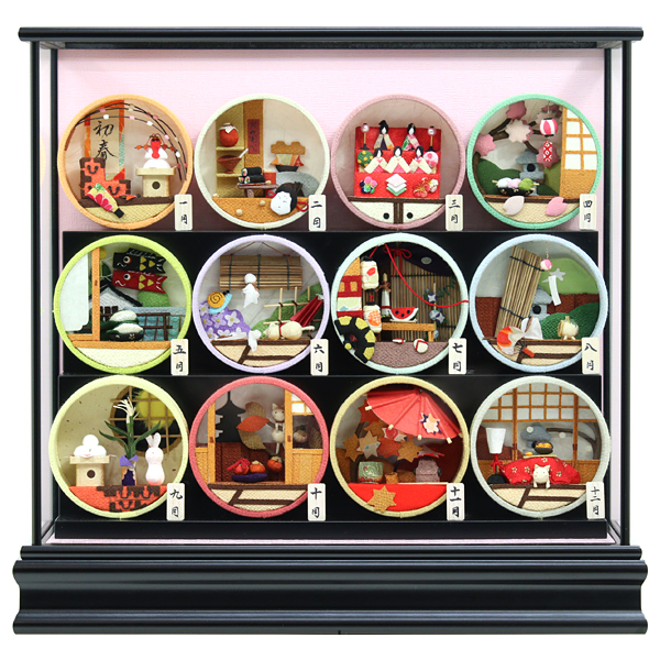 雛人形 ひな人形 ケース飾り 創作飾り 桃の節句 ひな祭 お雛様 【051S81】 数量限定