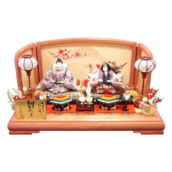 展示現品 雛人形 ひな人形 平飾り モダン 親王飾り 【098】 【40A-103】 衣裳着人形 桃の節句/ひな祭り/お雛様