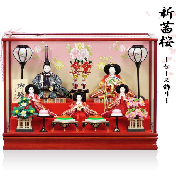 展示現品 雛人形 ひな人形 【857】 【新茜桜】 衣裳着人形 桃の節句/ひな祭り/お雛様