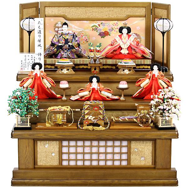 雛人形 ひな人形 雛 三段飾り 五人飾り 【RO700S61】 衣裳着人形 桃の節句/ひな祭り/お雛様/数量限定