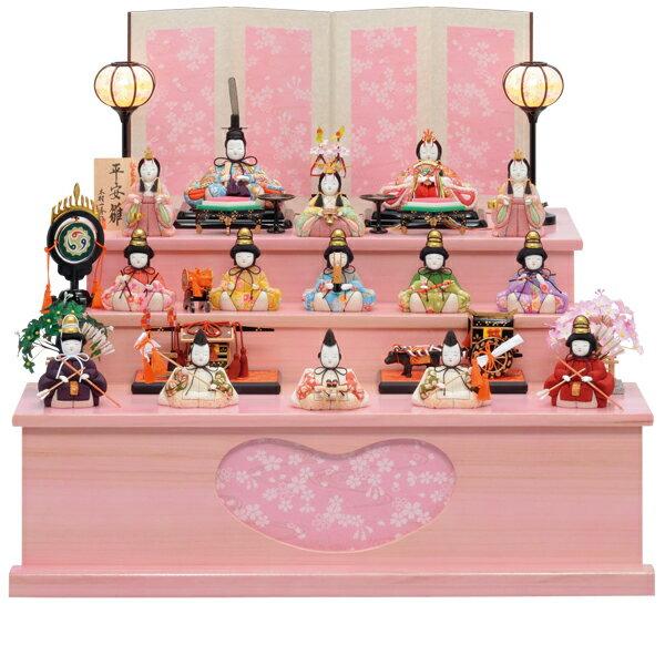 雛人形 一秀作 ひな人形 おしゃれ 雛 名匠・逸品飾り 木目込み 三段飾り 3段 十人飾り 木目込人形飾り 【D-24】【782S91】 展示現品 かわいい 可愛い 桃の節句 ひな祭り お雛様 ピンク収納台 おひなさま