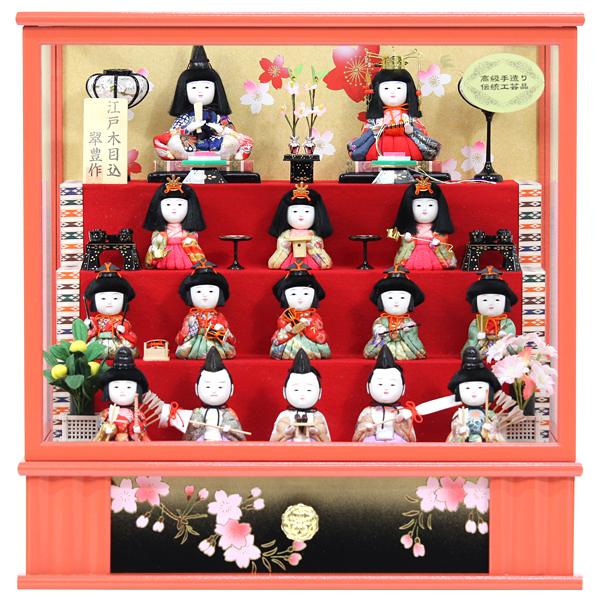 5/1限定 エントリーでポイントアップ!雛人形 ひな人形 コンパクト ケース飾り 十五人飾り 【15人 ピンク 1164】【053S91】 展示現品 木目込人形飾り かわいい 可愛い お雛様 おひなさま