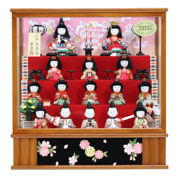 雛人形 コンパクト ケース飾り 【15人 ケヤキ 1157】【153S91】 数量限定 十五人飾り 木目込人形飾り 可愛い