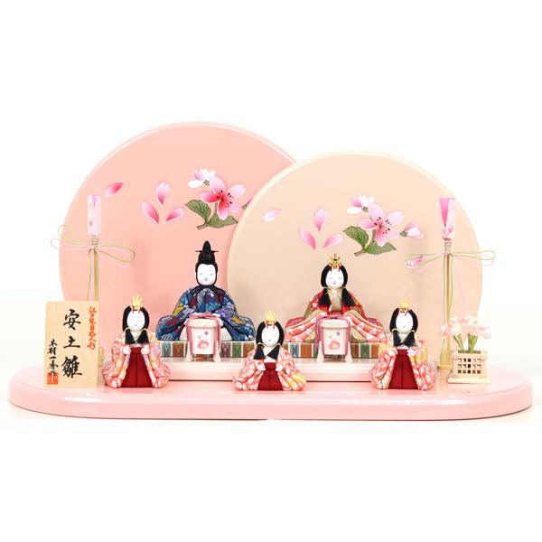 雛人形 ひな人形 平飾り モダン 五人飾り 雛 おしゃれ インテリア かわいい ひな祭り お雛様 おひなさま 可愛い ピンク ホワイト 【No.425】 【192S20】 数量限定