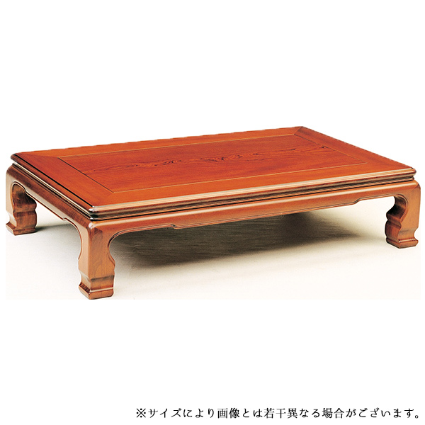 座卓 テーブル おしゃれ リビングテーブル 和風 長方形 (水戸 150)
