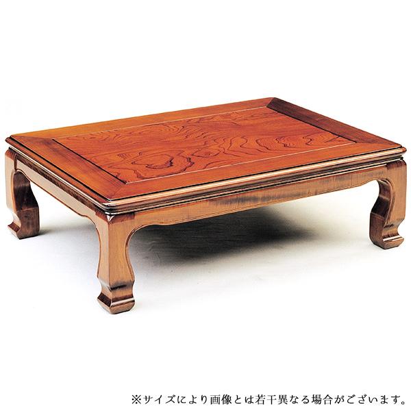 座卓 テーブル おしゃれ リビングテーブル 和風 長方形 (天草 90)
