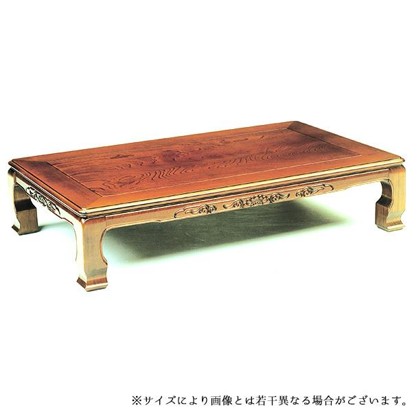 座卓 テーブル おしゃれ リビングテーブル 和風 長方形 (風月 135)
