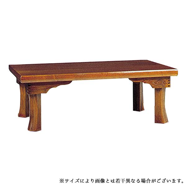 座卓 テーブル おしゃれ リビングテーブル 和風 長方形 (新讃岐 90)