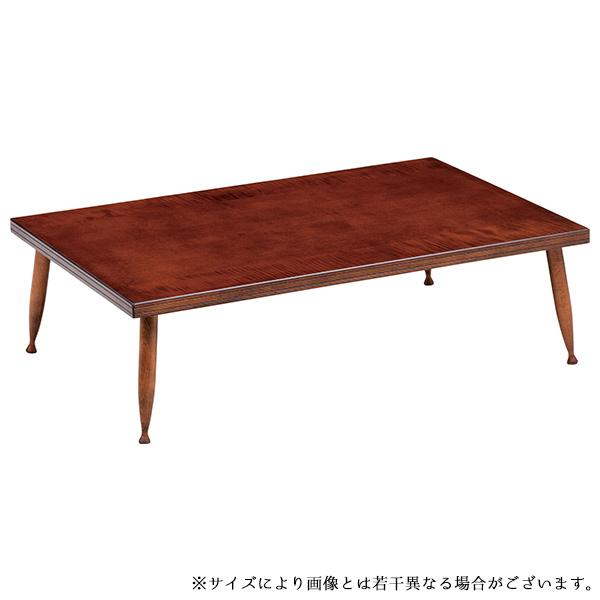 座卓 テーブル おしゃれ リビングテーブル カジュアル 長方形 (マジカル 40 BR)