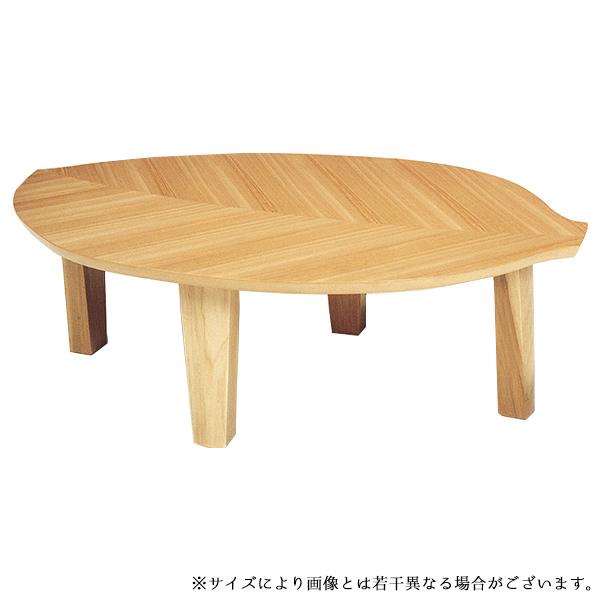 座卓 テーブル おしゃれ リビングテーブル 和風 楕円形 (葉の国 120)