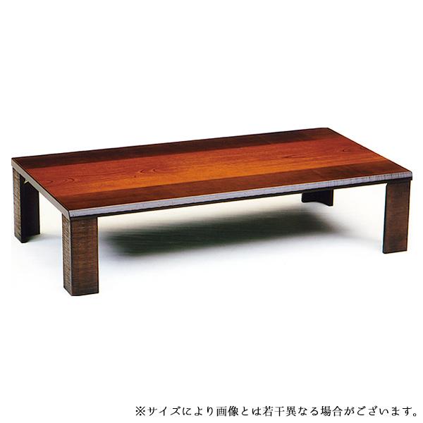 座卓 テーブル おしゃれ リビングテーブル 和風 長方形 (軽量匠 120)